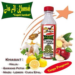 www.jusalkhamsah.wordpress.com