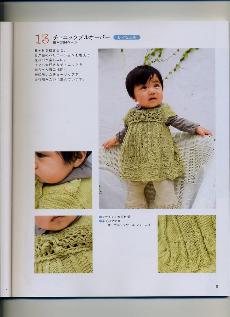 Теплые Вязаные Платья Из Японских И Китайских Журналов
