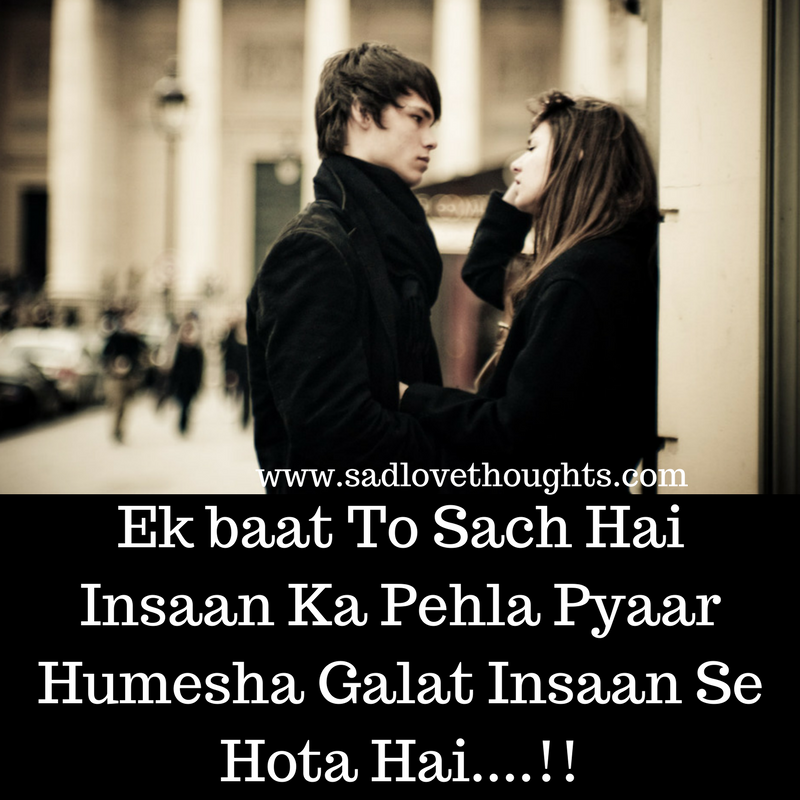 Sad Quotes On Life And Love In Hindi Sad Love Thoughts