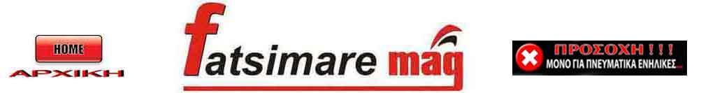 TRIKALA WEB MAGAZINE  FATSIMARE.GR