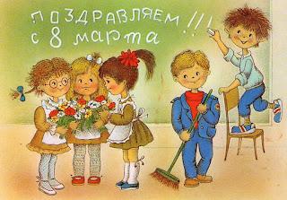 Частушки на 8 марта для взрослых школьные и детские
