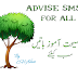 Beautiful And Awesome Advice sMs, Quotes Collection in Urdu With Cliparts Pictures