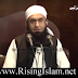 Maulana Tariq Jameel Bayan In London tableeghi Markaz 29 nov 2013