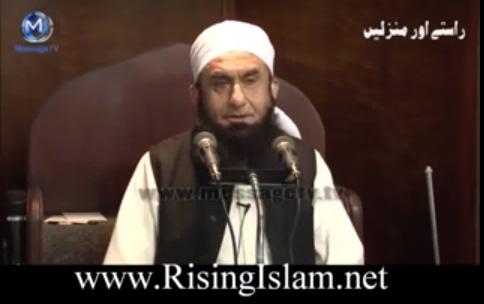 Maulana Tariq Jameel Bayan In London tableeghi Markaz 29 nov 2013