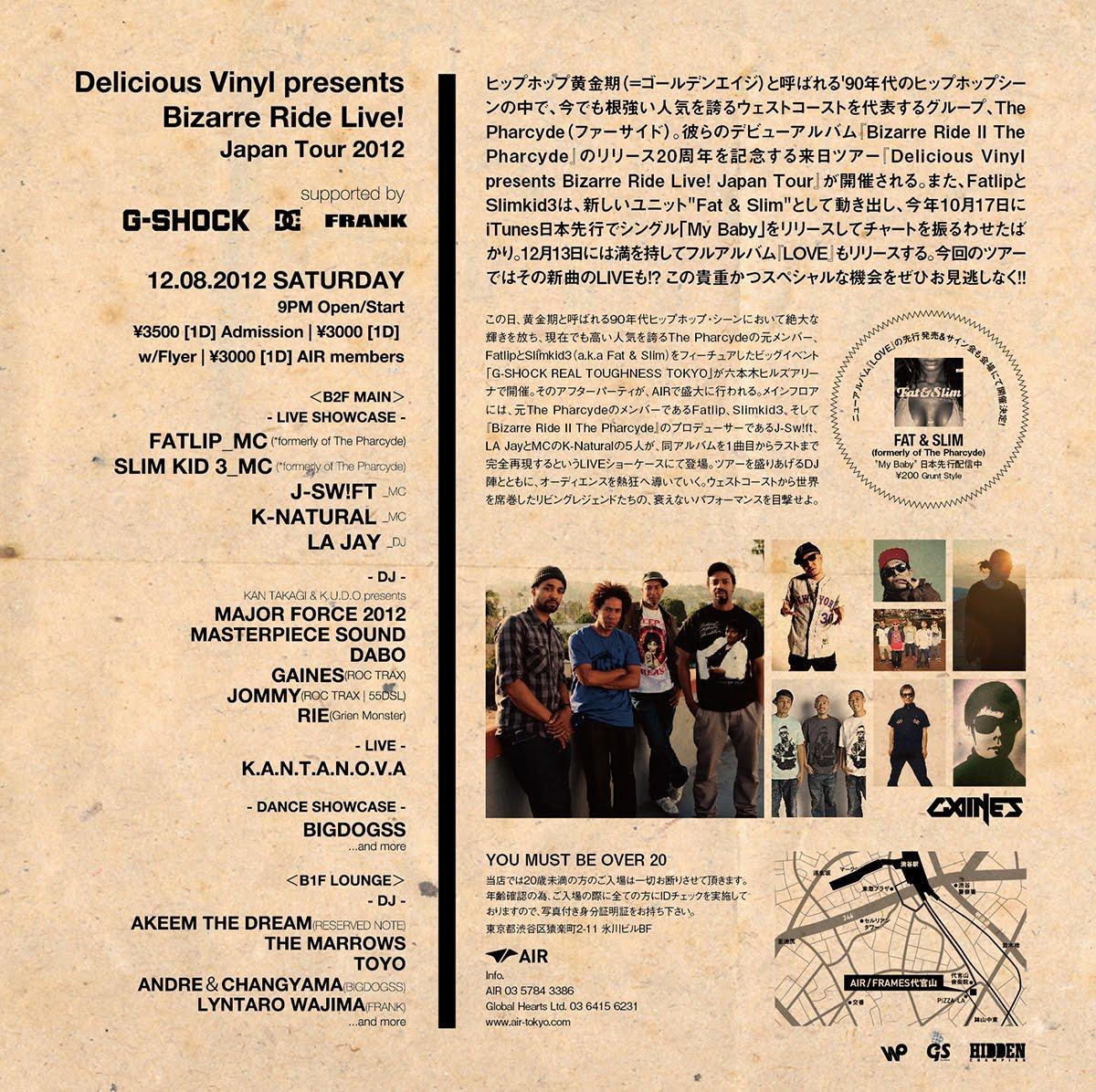 Pharcyde Japan Tour