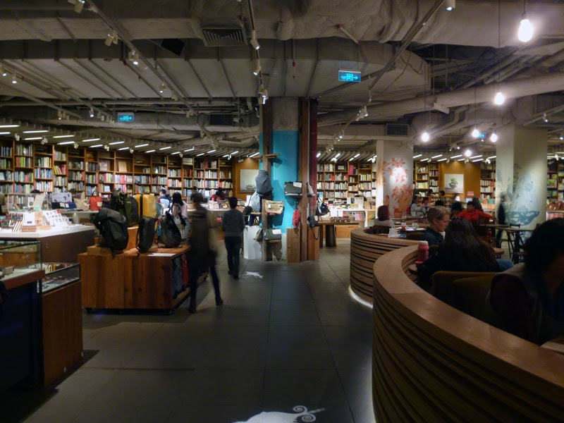 Superlibrería del centro comercial TaiKoo Hui