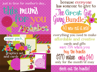 The Great Gift Giving Bundle