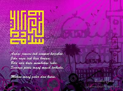 Selamat menyambut Hari Raya Qurban daripada Telekung Selaseh