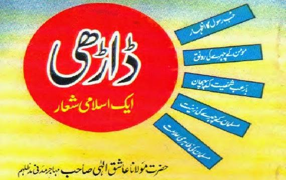 http://books.google.com.pk/books?id=WYipAgAAQBAJ&lpg=PP1&pg=PP1#v=onepage&q&f=false