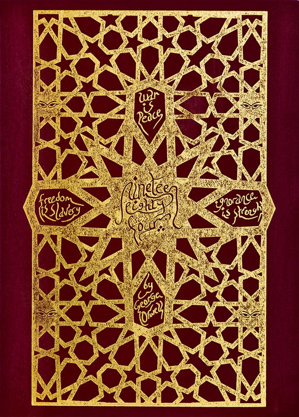 Murat Palta - Incarnated by Words - 1984 || #LibrosPOP - LasMilVidas
