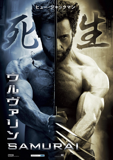 THE WOLVERINE WITH SAMURAI POSTER