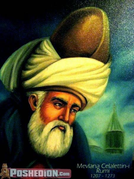 Mevlana Celaleddini Rumi Hayatı Ve Eserleri Poshedioncom