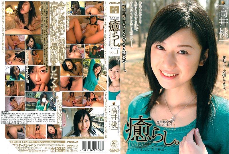 高井桃またの名を美香 [転載禁止]©bbspink.comdailymotion>2本 ->画像>72枚