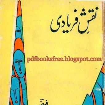 Naqsh-e-Faryadi - Faiz Ahmed Faiz -