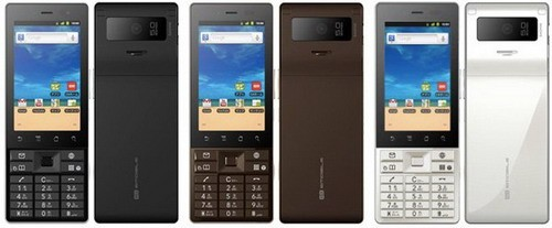 Huawei Smart Bar world's first Android candybar phone with numeric keypad