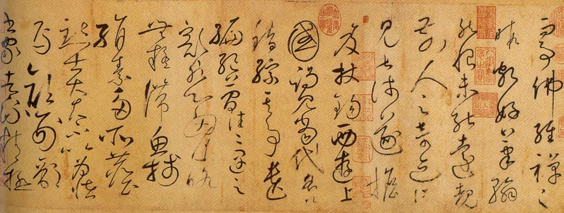 chinese calligraphy essay