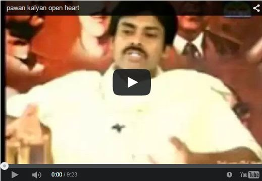 PawanKalyan Rare Interview