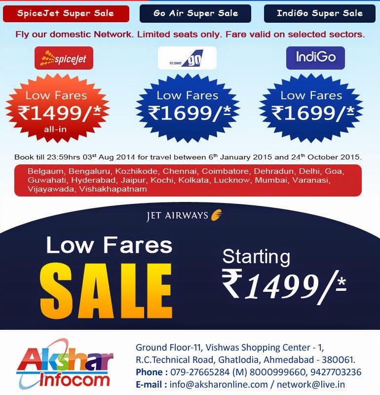 www.aksharonline.com | Domestic Airfare Sale - Lowest Domestic & International Airfare