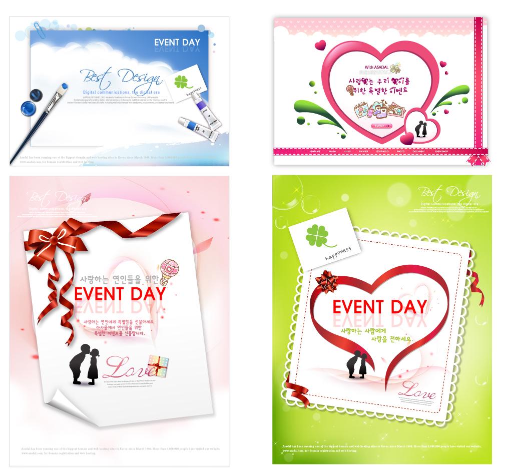 バレンタインデー テーマのテンプレート valentine day theme vector イラスト素材2