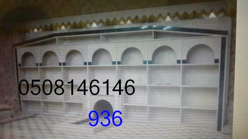 ومشبات 936.jpg