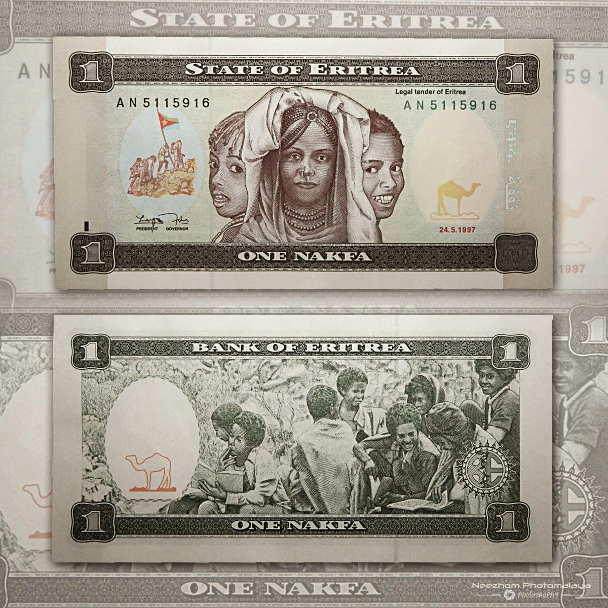 Eritrea 1 Nakfa 1997 banknote