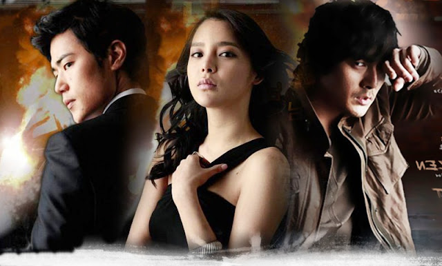 A Man's Story Korean Drama 2009 Review