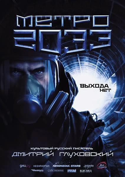 Электронную книгу метро 2034