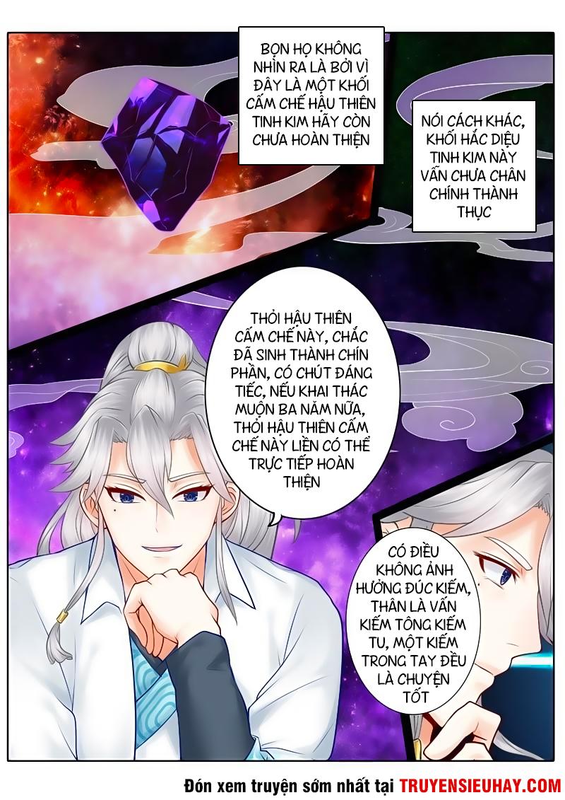 Chư Thiên Ký trang 8