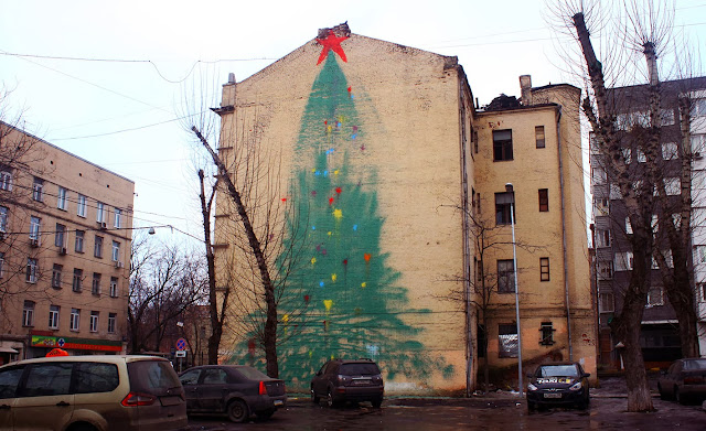 """Christmas Tree"" New Street Art Mural by 0331c and Friends on the streets of Moscow, Russia. 1"
