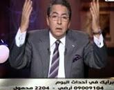 - برنامج آخر النهار  - مع محمود سعد حلقة الجمعه 28-11-2014