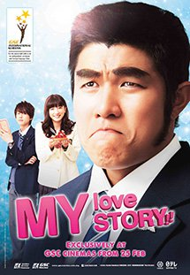 Chuyện Tình Tôi - My Love Story