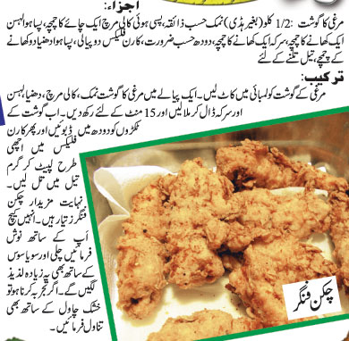Quick easy chicken strips recipes