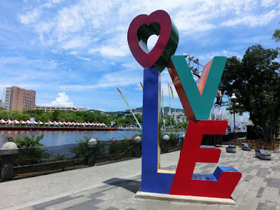 Kaohsiung's Love River on a Summer Day