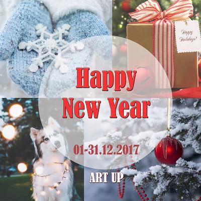 "Задание Месяца ""Happy New Year"" до 31/12"