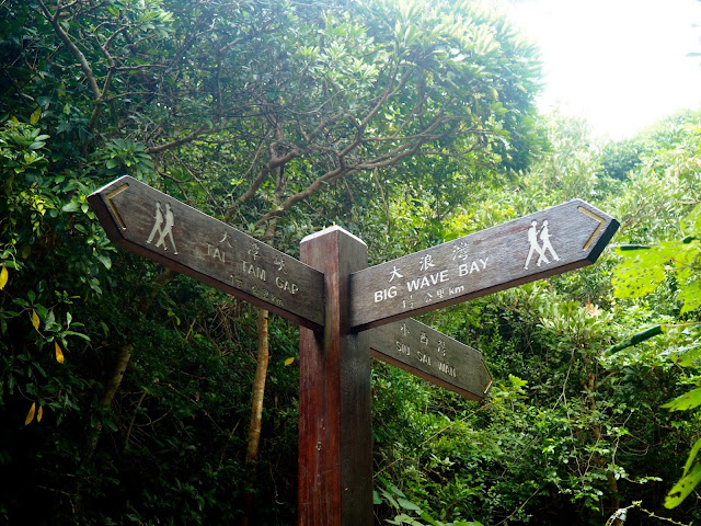 Wooden sign post for Big Wave Bay on Dragon's Back trail, Hong Kong Island