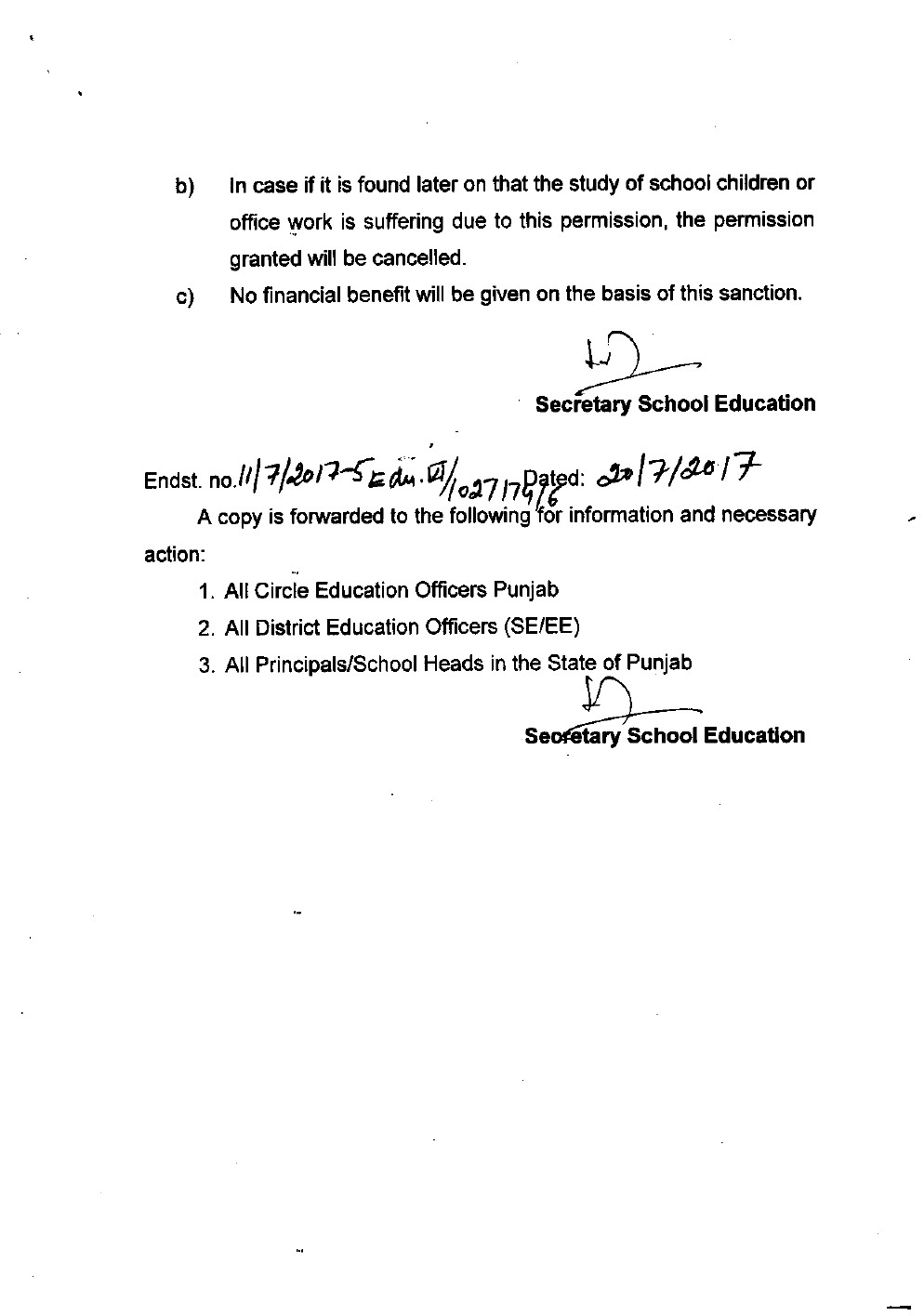 Letter of permission for higher education in edu deptt news 3 reply 20 on july 20 2017 054433 pm thecheapjerseys Choice Image