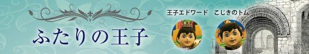 宇都宮カッパ友の会