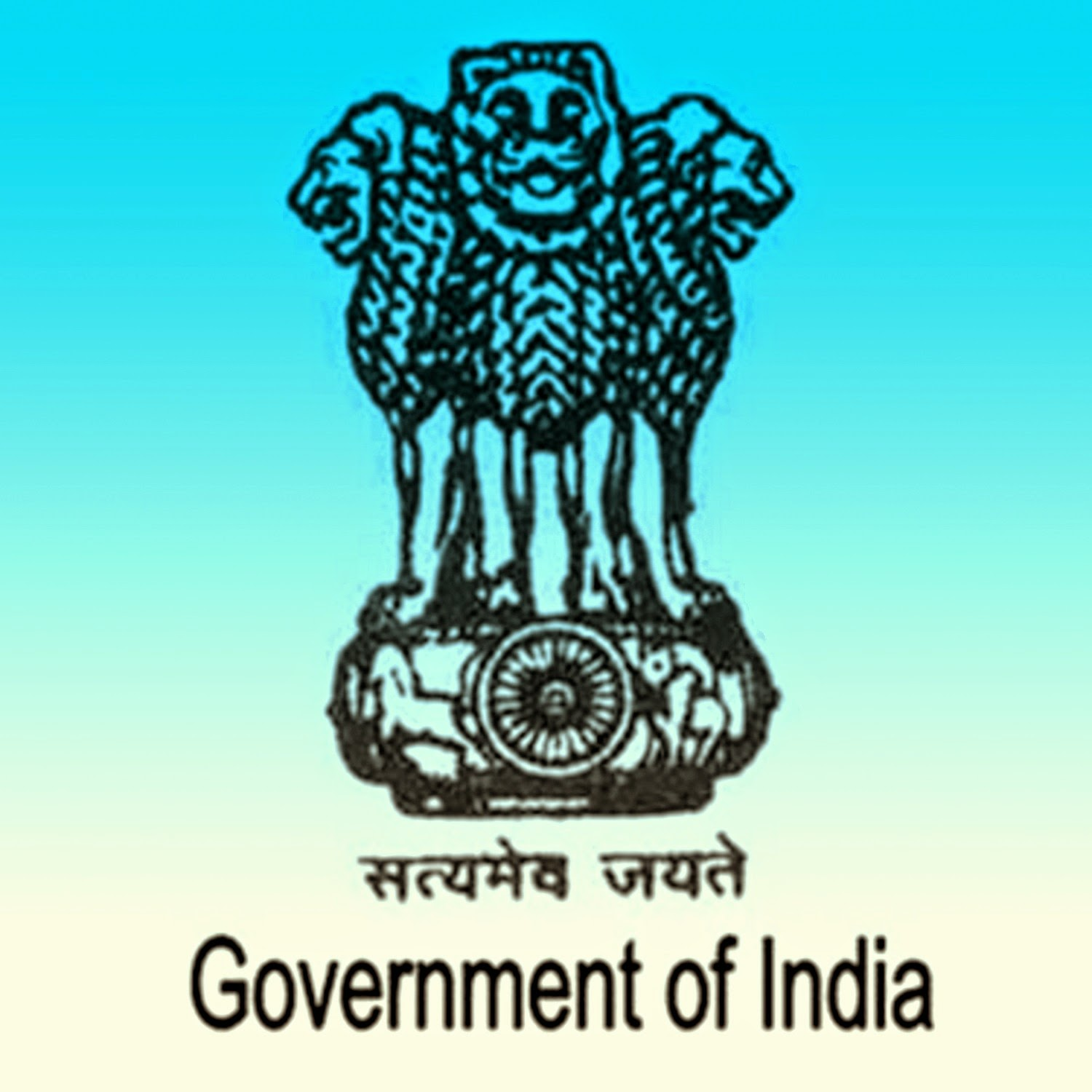 UPSC Advertisement No:14/2014 Recruitment 2014