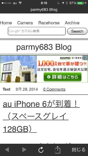 iPhone6のEchofonブラウザで320*100pxの広告を表示