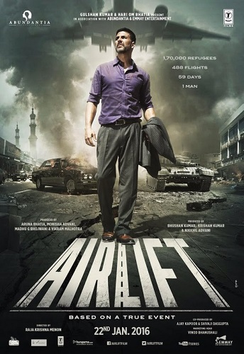 Jadwal AIRLIFT di Bioskop