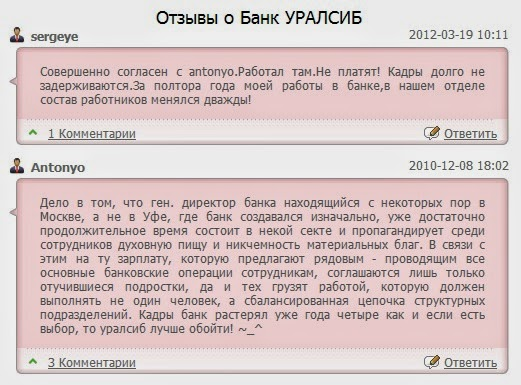 Antnio_PLUS_MINUS.jpg