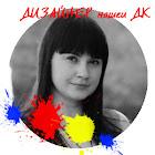 Anna Plekhanova