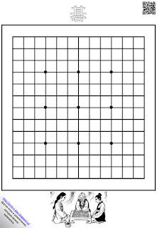 Поле для игры Го. 13х13 А4