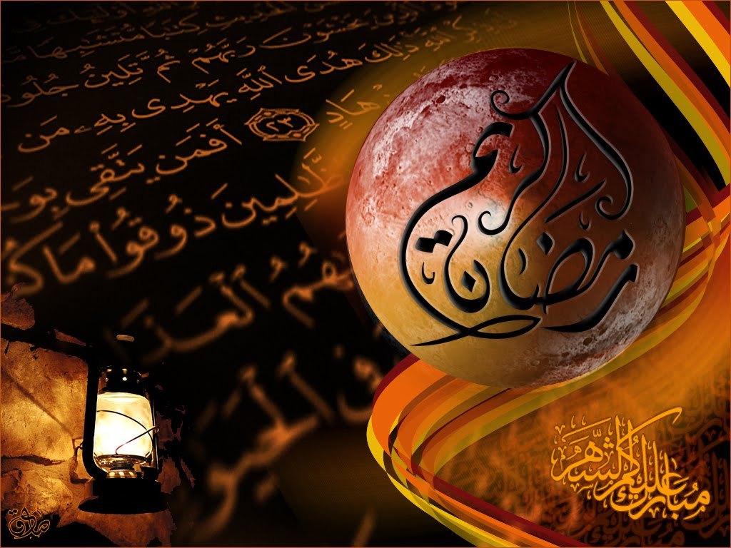 http://1.bp.blogspot.com/-Lv5IFbRPxrU/TkUDEVQ8cKI/AAAAAAAAAjw/W7mmIEk7Nec/s1600/ramadan-wallpaper-17.jpg