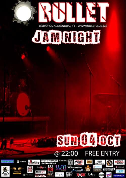 Jam Night at Bullet: Κυριακή 4 Οκτωβρίου @ Bullet