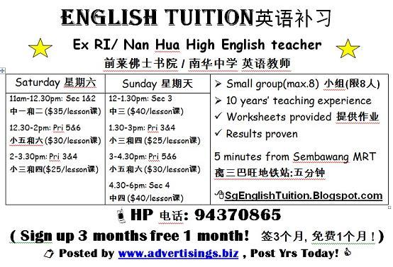 flyer design for english tutor