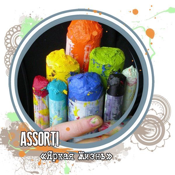 http://assortiscrap.blogspot.ru/2015/06/blog-post_23.html