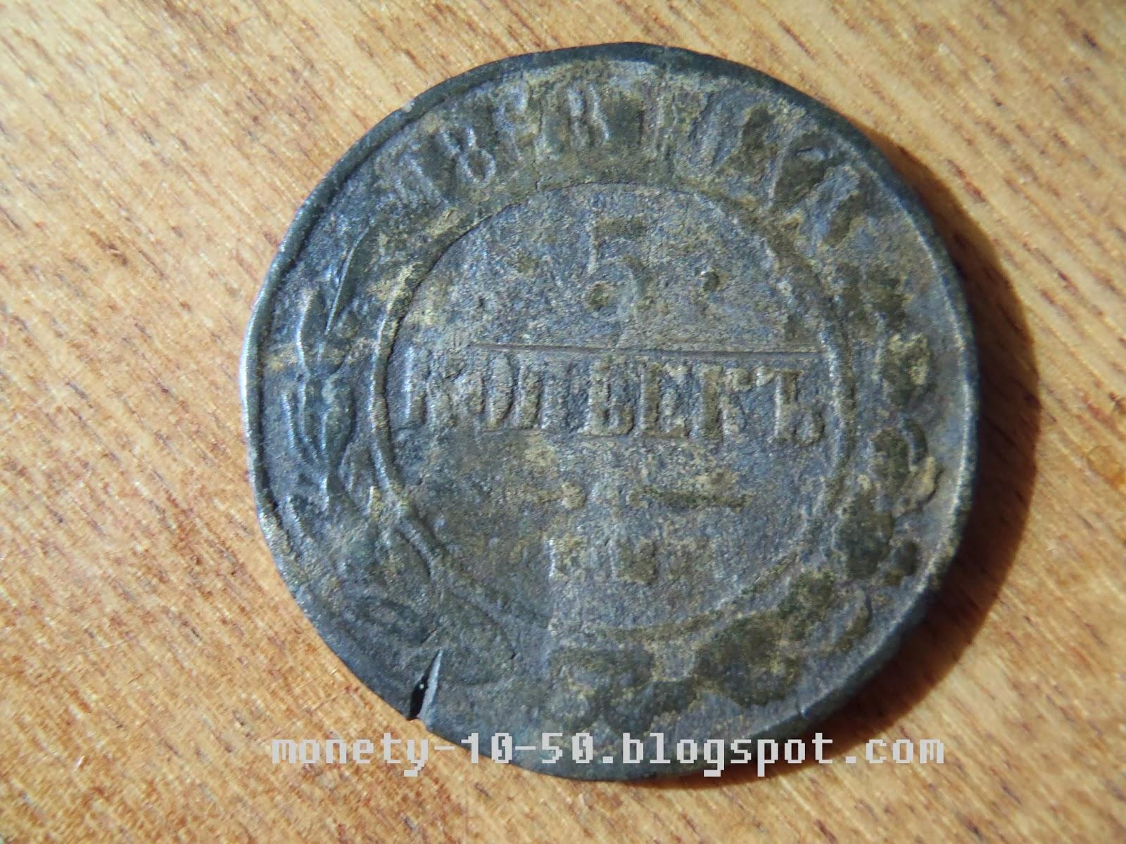Как сделать фальшивую монет 781