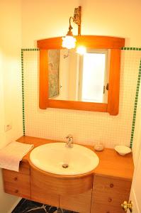 Bathroom near the Living Room