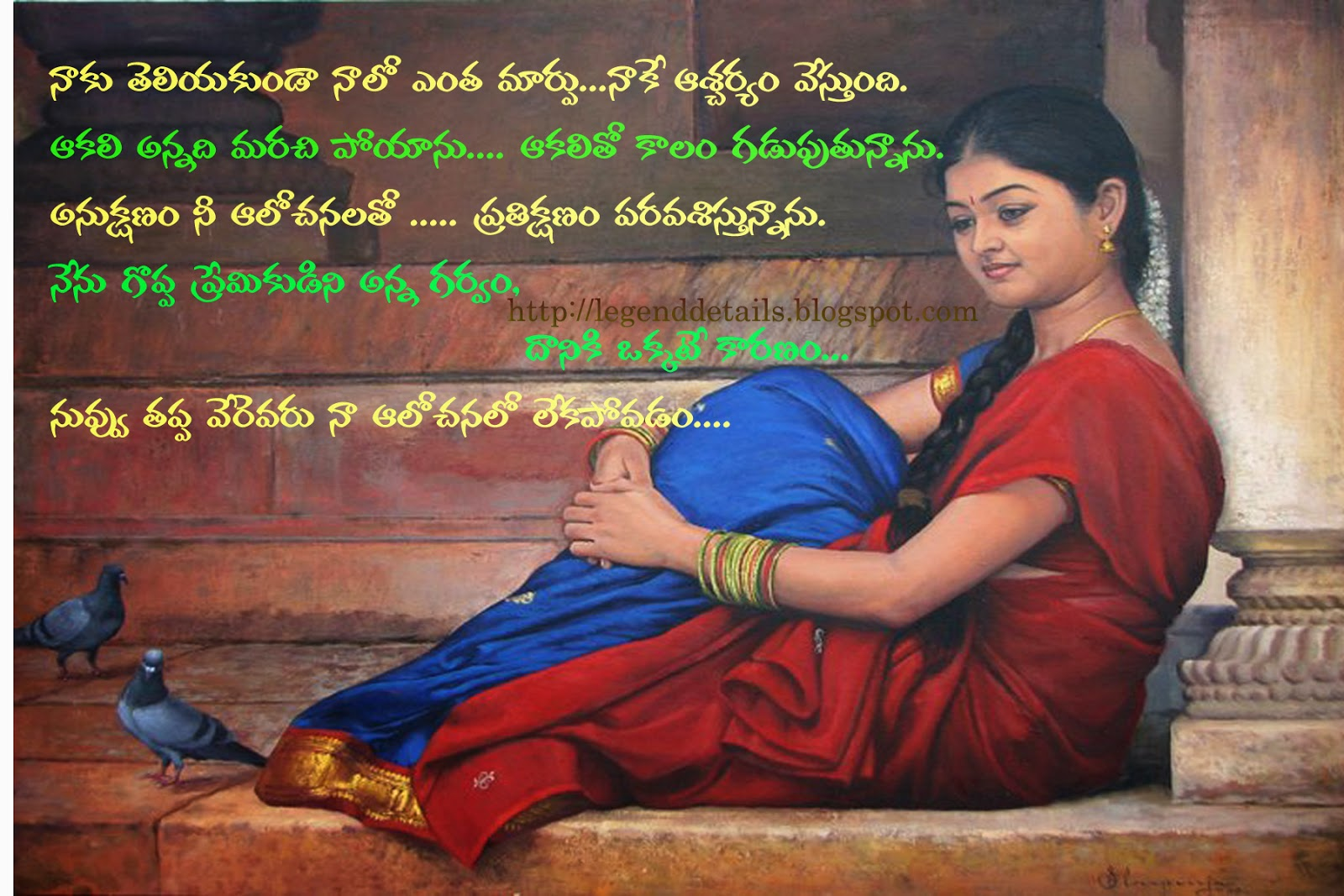 Husband To Letters Love Telugu In